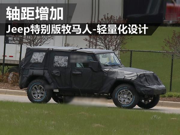 自动播放开关自动播放 djchina axial jeep 牧马人 scx10 90028 ax-9图片