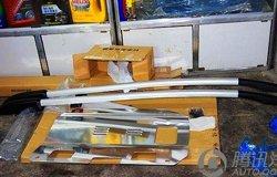 和悦RS加装行李架和发动机护板作业