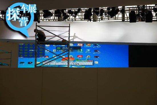 [上海车展探营]比亚迪展台即将带来多款新车
