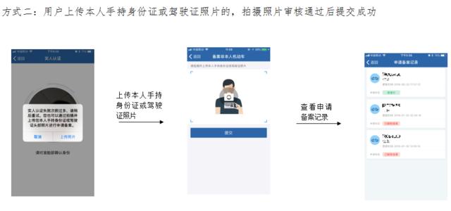 公安部优化互联网自助处理流程 交通违法自助处理更便捷