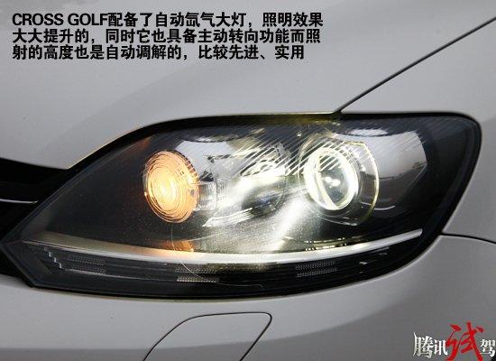 腾讯汽车评测大众Golf Variant/Cross Golf