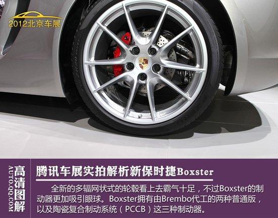 [图解新车]全新保时捷Boxster 全面性升级