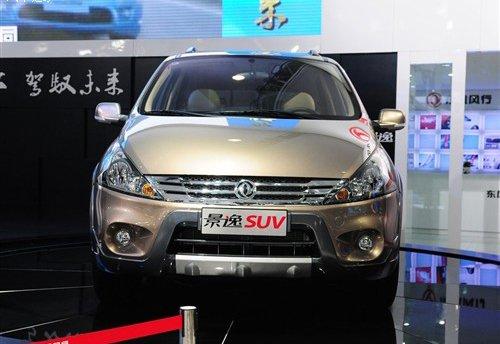 景逸SUV最早明年3月上市 全系标配ESP系统