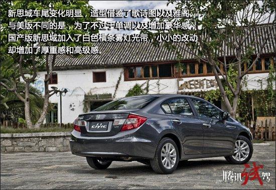 经过前八代车型的演变和积累,本田思域的出色口碑早已被广大中国消费者所验证,如今全新第九代思域即将在中国大陆全新亮相,在纷争的家用车市场继续担当重要角色
