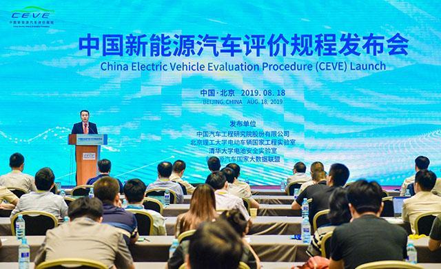 http://www.zgcg360.com/huagongnenyuan/434594.html