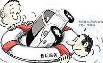 调查显示中国消费者购车理念日趋成熟