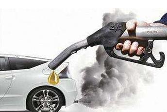 """欲实现""""零排放"""" 荷兰将于2030年全面禁售燃油车"""