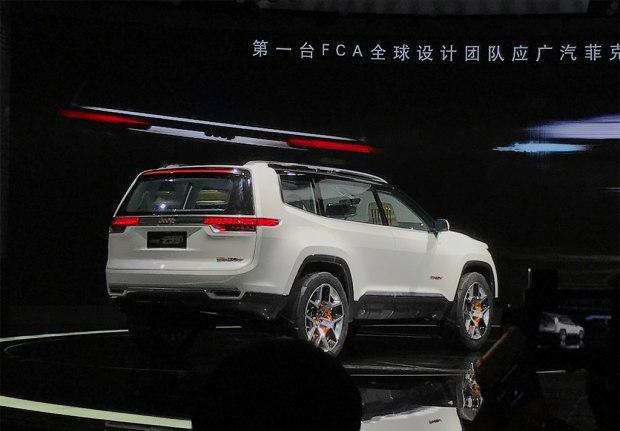 Jeep云图概念车上海车展正式发布