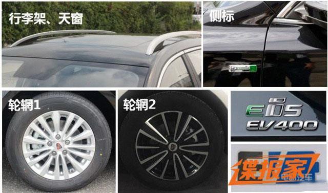 纯电动旅行车荣威Ei5 将亮相广州车展