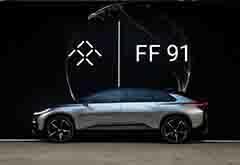 汽车之家创始人李想:FF91很赞 但交付是大问题