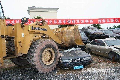 机动车报废新规实施 3次不验车将强制报废