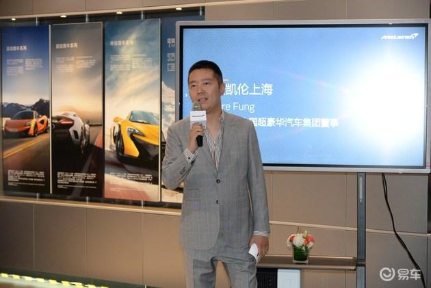 迈凯伦600LT上海上市 只为赛道而生
