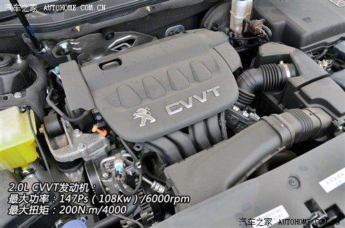 标致508 2.0AT豪华版发动机-标致508 2.0AT豪华版试驾 终于标配6AT高清图片