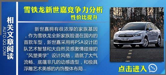 雪铁龙C4 Aircross亚洲首发 新车阵容曝光
