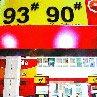"""""""油价涨声再起 两年涨价超2000元_车周刊_腾讯汽车"""
