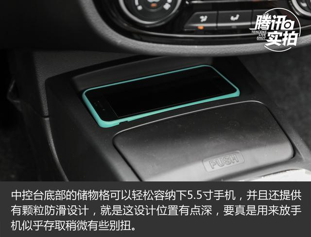 性价比提升是重点  实拍骏派D60 1.8L自动尊贵型