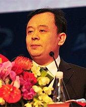 王侠:论坛将为打造汽车强国目标出谋划策