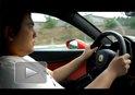 开着法拉利458遛弯的胖小伙