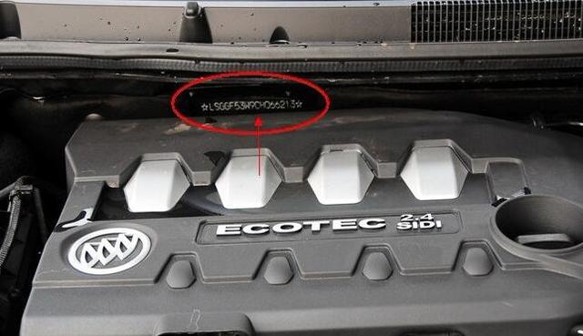 揭秘!车玻璃/发动机上都有这么一串神秘数字