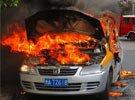 电动车自燃