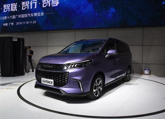 上汽大通G50首发版上市 售9.18-12.38万