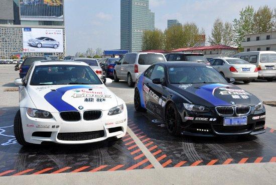 嘉实多极护2011上海车展体验活动进行中