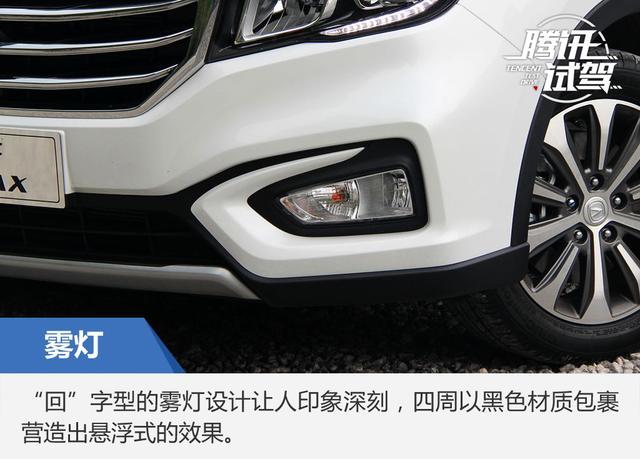 时尚与实用兼顾 试驾长安凌轩1.6L手动型