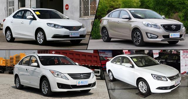 四款高性价比自主家轿推荐 综合素质出众