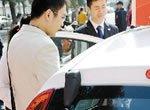 西安:一线城市限购 车市网络加速迎新契机