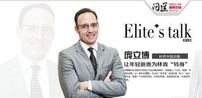 ���ʵ�-Elite's Talk����ʮ�� ���������������¹�Ϊ�ֿ�ת��