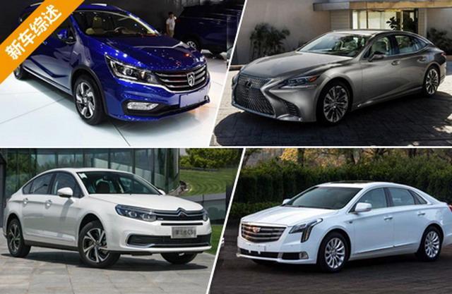 国内轿车市场迎新车型 雷克萨斯新车领衔
