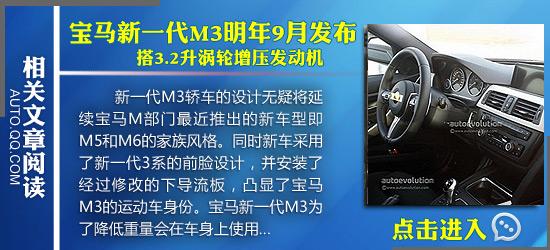 [新车谍报]华晨宝马X1中期改款谍照曝光