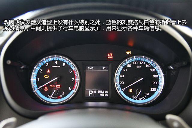 [新车实拍]长安铃木锋驭实拍 内外兼修