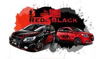 """雪佛兰乐骋:""""红与黑""""限量版车型投放"""
