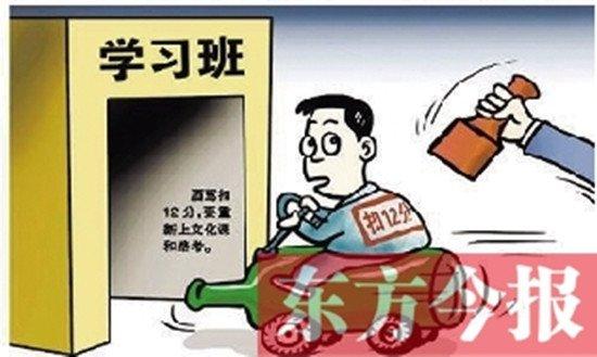 """洛阳公安局再次提醒:""""交通新规""""已实施"""