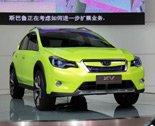 斯巴鲁XV概念车首发亮相上海车展