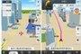 凯立德iPhone/iPad版移动导航系统