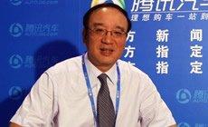 陈建国:汽车行业兼并重组 措施手段有效