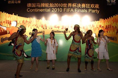 马牌轮胎2010世界杯决赛狂欢夜激情绽放