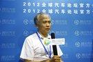 宋健:混合动力更适合中国汽车业发展