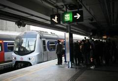 港铁公司与腾讯达成战略合作 乘车码服务向国际延伸