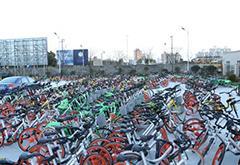 共享单车最新战况:有的已穷途末路 有的还在争相入局