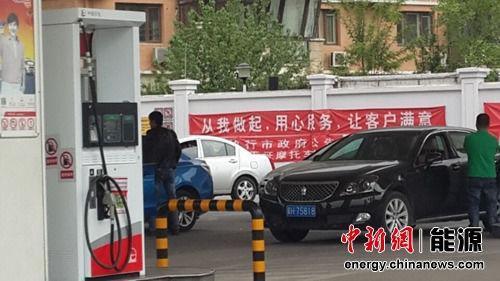 《每日猜车》第789期:国内油价四连跌
