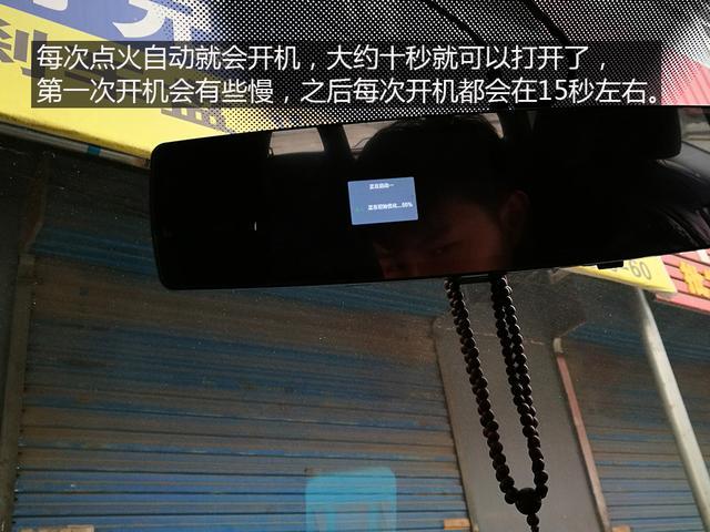 便捷的升级之路 小蚁智能车载后视镜评测
