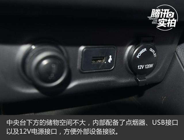 能否挑战标杆 实拍欧尚A800 1.5T手动型
