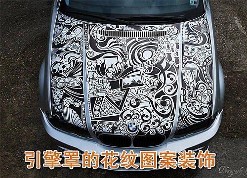 周身上下全改进 宝马3系变身艺术车型