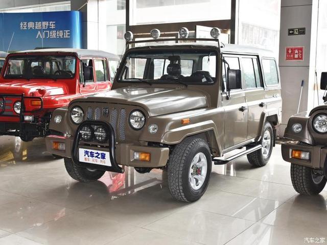 北京汽车创造厂 战旗 2019款 1.5T CK 国VI