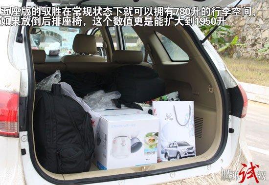 信马由缰 腾讯试驾江铃驭胜柴油两驱车