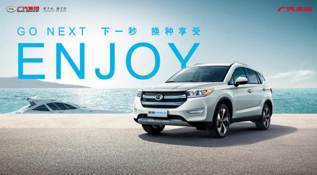 第十代雅阁、新一代凌派领衔 广汽本田11月销量76,570辆,全车系持续热销