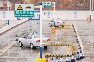 驾考新规:GPS监控倒车入库压线1cm不及格